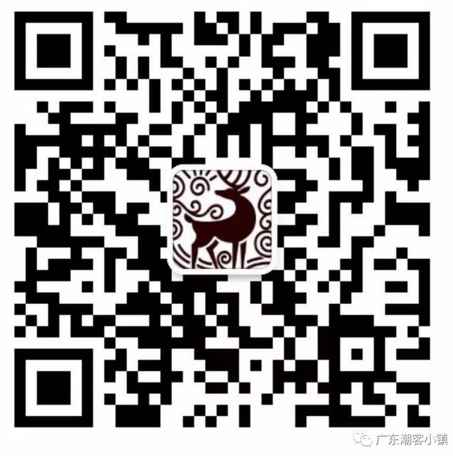 丰顺鹿湖温泉假日酒店